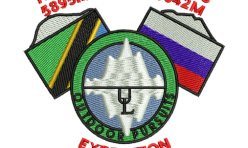 Kilimanjaro Expedition 2014 badge embroidered by Robin Archer